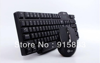 free shipping wireless mouse and keyboard set