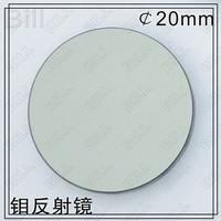 20mm Mo CO2 Laser Mirror
