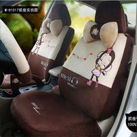 18 pcs / set autumn and winter plush car seat covers set auto supplies seat cover car accessories