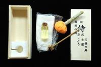 Maintenance Maintain Kit Sword Oil For Samurai Sword Katana