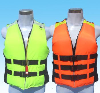 Life vest life vest life vest professional