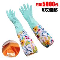 5 double lengthen plus velvet gloves thermal latex gloves bowl rubber gloves