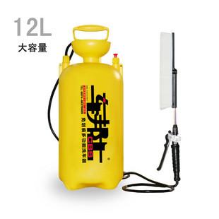 Car wash device business gift washing device cs-12l(China (Mainland))