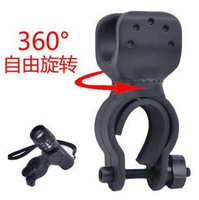 Free shipping Bicycle light holder flashlight clip flashlight lamp base light clip lights rack