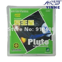 free shipping,Galaxy Medium Pips-Out Rubber/Sponge: Pluto, table tennis/ping pong rubber