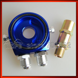 Aluminum Oil Cooler Sandwich Adapter for Oil Cooler Kit(China (Mainland))