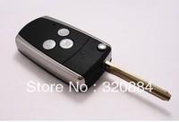 Брелок для ключей TOYOTA 2007/10 COROLLA /gq429t