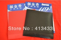 wholesale - Free shipping original Guaranteed 100% Kokutaku 119 Short Pips-Out Table Tennis Rubber With Sponge NEW