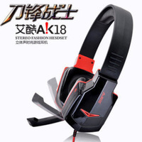 Free shipping high quality new fashion AJAZZ stereo gaming headphones earphones game headsets with mic for computer+retail box