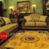 Wool coffee table carpet fashion kq-01