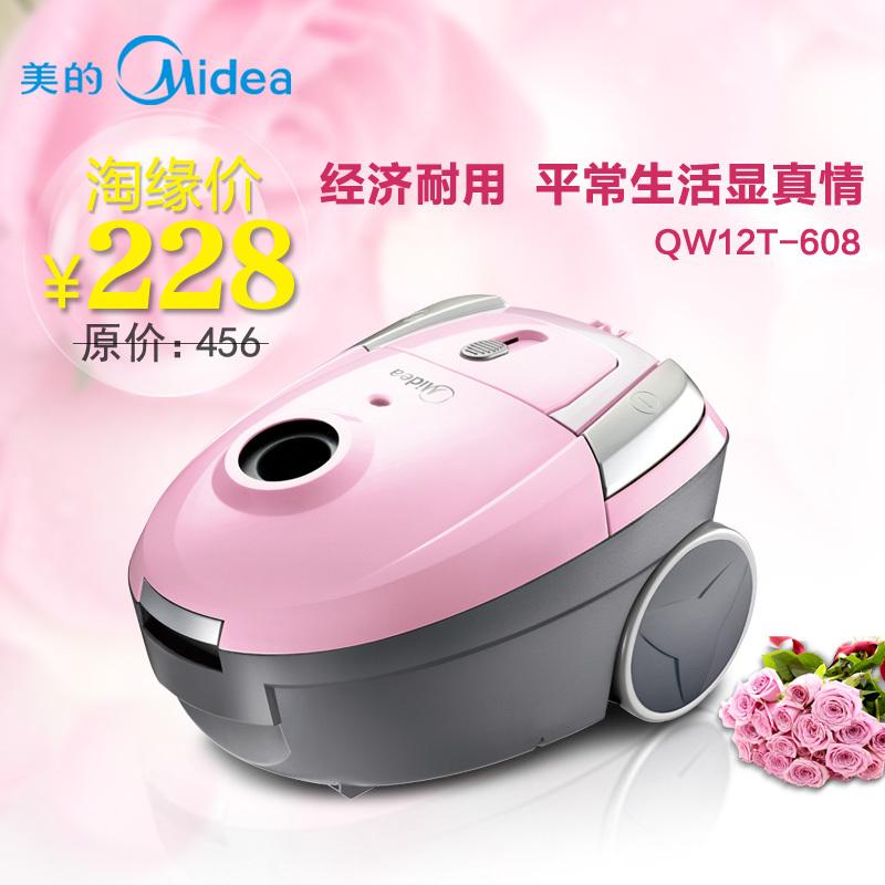 Beauty vacuum cleaner qw12t-608 vacuum cleaner household mini small vacuum cleaner(China (Mainland))