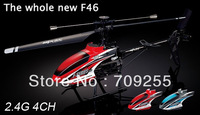 Whole new mjx F46 2.4GHz 4ch rc helicopter GYRO 51cm single propeller metal Heli model F646