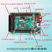 C8T6 STM32 development board, STM32F103C8T6 minimum system board