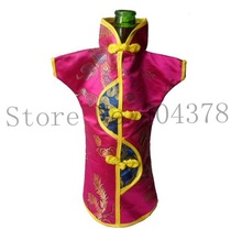 christmas bottle cover price