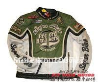Yellow corn Summer Jacket Racing mesh jacket Racing Clothes Yellow corn BB-2103 bnhjk
