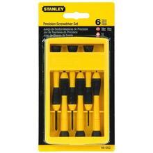 precision screwdriver set price