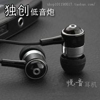Subwoofer in ear monitor wired DJ earphone mp3 mp4 mobile phone computer general Headphone hifi bass headset  Retail&Wholesale