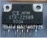 STRZ2589    Electroic ic NEW Rohs