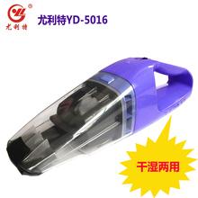 wholesale big vacuum cleaner