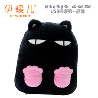 USB Thick Fashionable Cartoon Cat Winter Foot Warmer with Zippers(black)