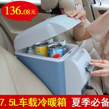 7.5L car fridge Mini Fridge portable heating box