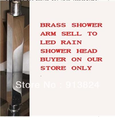 Brass shower arm(China (Mainland))