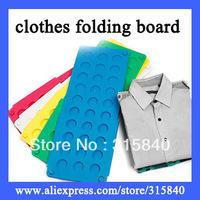 30pcs New 2014 Magic Fast Speed Shirts Folding Board Folder Clothes  For Kids Fold Garment Board  -- DL61