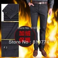 Men's clothes male casual straight pants plus velvet