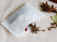 1000pcs Empty Tea Bags 5.5X6.2 cm Self Heat Seal For Tea Herbal Tea