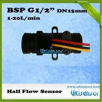 "BSP G1/2"" DN20mm Hall Water Flow Sensor USN-HS21TD 1-20L/min"