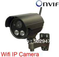 H.264 2.0 Megapixel Million HD Resolution 1/4&quot; CMOS Waterproof IR CCTV Wireless Wifi IP Camera