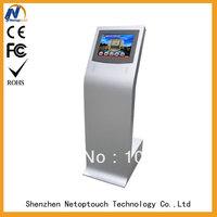 Touch screen digital media kiosk