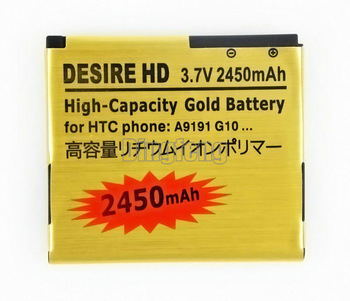 High Quality 2450mAh High Capacity Gold battery For HTC  A9191, G10, Desire HD Wholesale