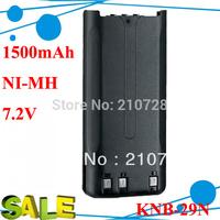 10PCS DHL FREEshipping 1500mah NI-MH 2 way radio battery KNB-29N KNB 29 KNB29  for TK-2207 TK-3207 TK-2217 TK-3217