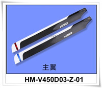 V450d03 parts Walkera HM-V450d03-Z-01 Main Rotor Blades walkera parts