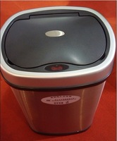 30L electronic inductive automatic/sensor dustbin,Electronic sensor dustbin Square