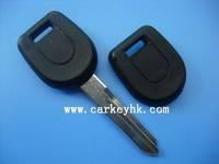 Mitsubishi key shell with left blade no logo,car key fob case