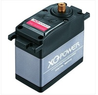 XQ-S5040D 162g 0.18sec/60 40KG/7.2V Heavy Duty High torque Digital Metal Servo