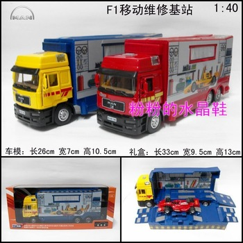 Toy alloy car model stacking container car f1 exquisite gift box set