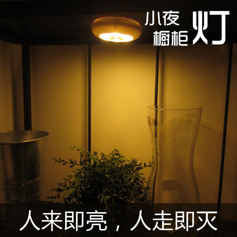 Led Verlichting Keuken Batterij : Batterij LED kast licht Promotie-Winkel voor promoties Batterij LED