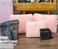 discount !! Travel storage bag . 3 + 2 pcs per set large capacity clothing sorting bags fashion Min.order $20 (mix order)