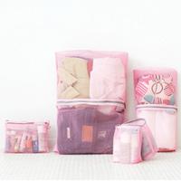 2013 new travel storage bag net clothing storage bag multifunctional classification package 4 pcs /set