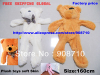 Factory price 160cm  plush toys soft Skin hollow not filled with cotton / teddy bear lovers gifts birthday gift FREE SHIPPING