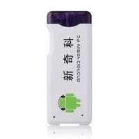 2013 new media player smart iptv xbmc 4.0 mini computer host mk802 ii mini pc 1g