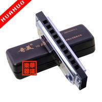Free Shipping Harmonica 34.7m 10 20 harmonica 10 c polysyllabic harmonica