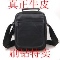 Autumn winter new business hand briefcase leisure oblique ku shoulder bag