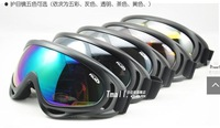 10pcs/lot Top Popular Airsoft X400 Wind Dust Protection Goggle Glasses (5 colors Lens)
