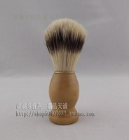 Male pogonotomy quality bristle wooden handle shaving brush shaving brush