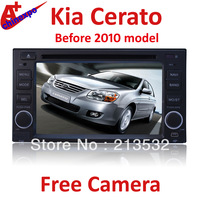 For Kia Cerato before 2010 HD car radio dvd player with gps navigation BT touch screen head unit tape recorder