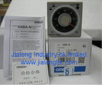 Free Shipping - H3BA-N  AC110 omron timer relay  H3BAN  h3ban ROHS Lead Free - 100% New and original